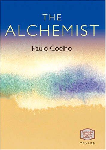 アルケミスト - The Alchemist 【講談社英語文庫】の詳細を見る
