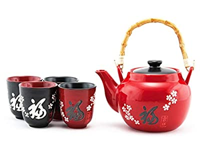 Hinomaru Collection Japanese Style Ceramic Teapot 42 fl oz Red Fuku Lucky Fortune Design with Rattan Handle and 4 Tea Cups