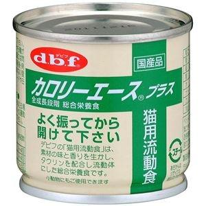 (まとめ)デビフ カロリーエースプラス猫用流動食85g 【猫用・フード】【ペット用品】【×24セット】