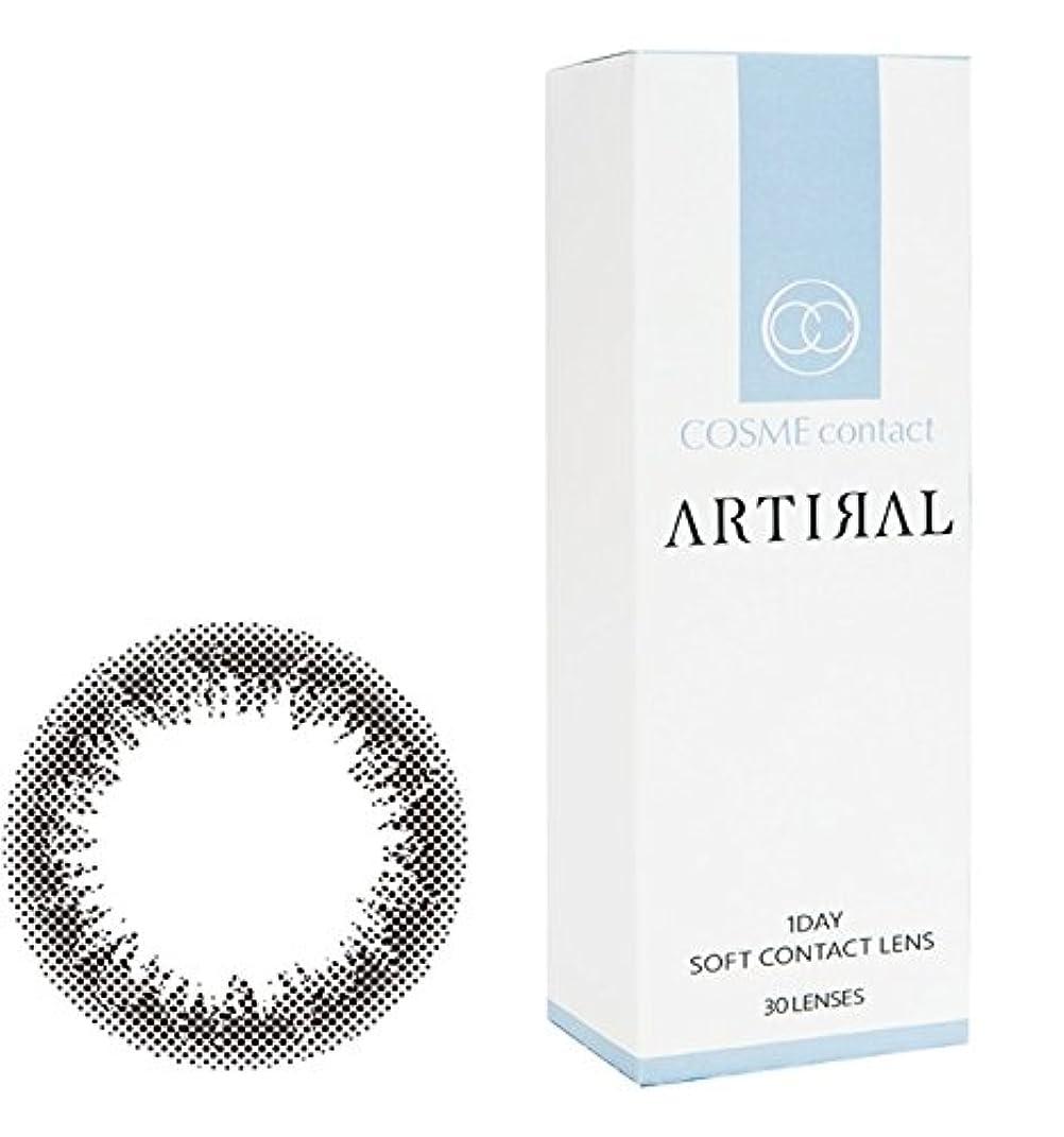 普通の後方に誇張アーティラル(ARTIRAL) アーティラル ワンデー ブラック -8.00 30枚入り MR33060