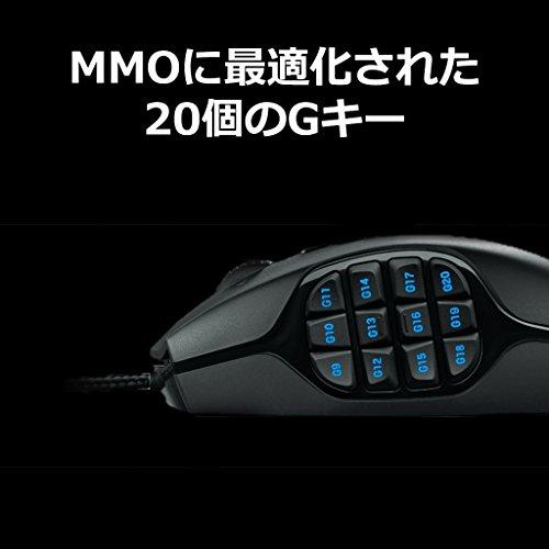 LogicoolGゲーミングマウスG600tブラックusb有線MMOゲームマウス20個多ボタンRGBG600国内正規品2年間メーカー保証