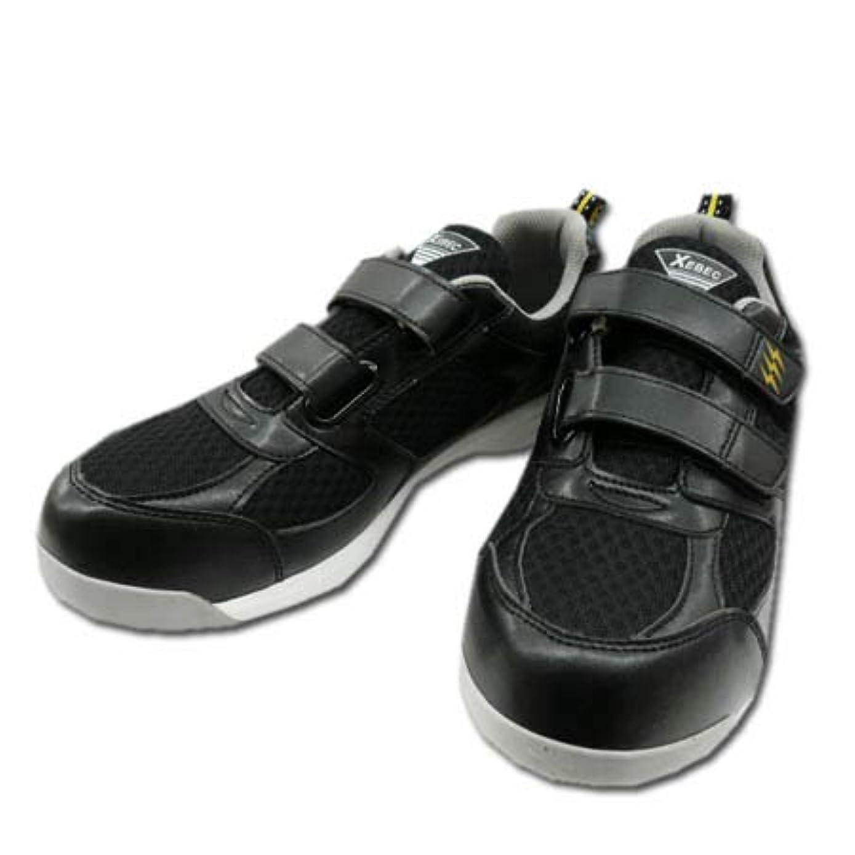 取り付け浸漬支援安全靴 安全スニーカー 85112 静電シューズ メッシュ 樹脂先芯 セーフティスニーカー 男女兼用 レディース ブラック