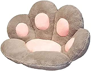 Cushion - Soft Cozy Chair Cushion Plush Comfort Seat Reversible Armchair Seat Cushion Plush Bear Paw Cat Paw Seat Cushion ...