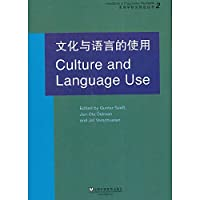 Studies pragmatic frontier Series: Culture and Language Use(Chinese Edition)