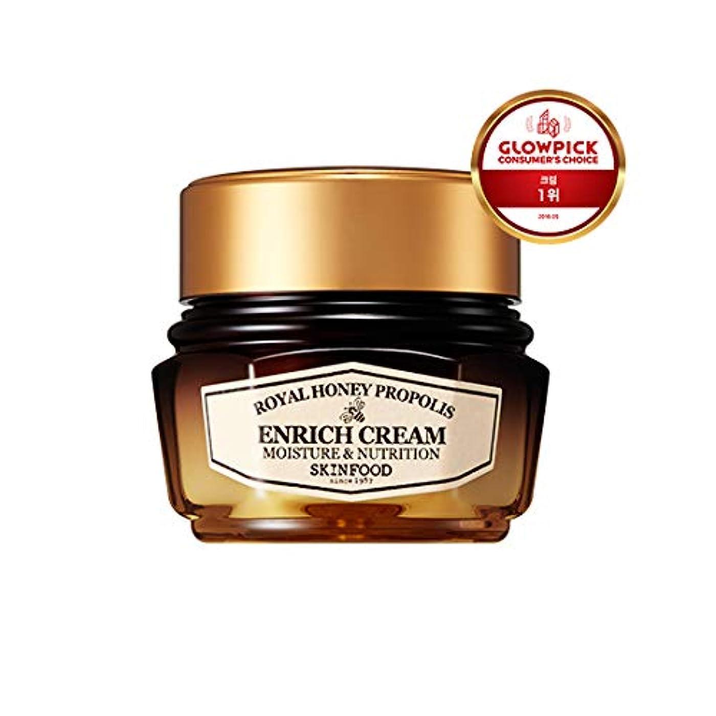 可動スマート代わってSkinfood ロイヤルハニープロポリスエンリッチクリーム/Royal Honey Propolis Enrich Cream 63ml [並行輸入品]