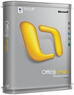 【旧商品】Office 2004 for Mac Standard Edition 通常版
