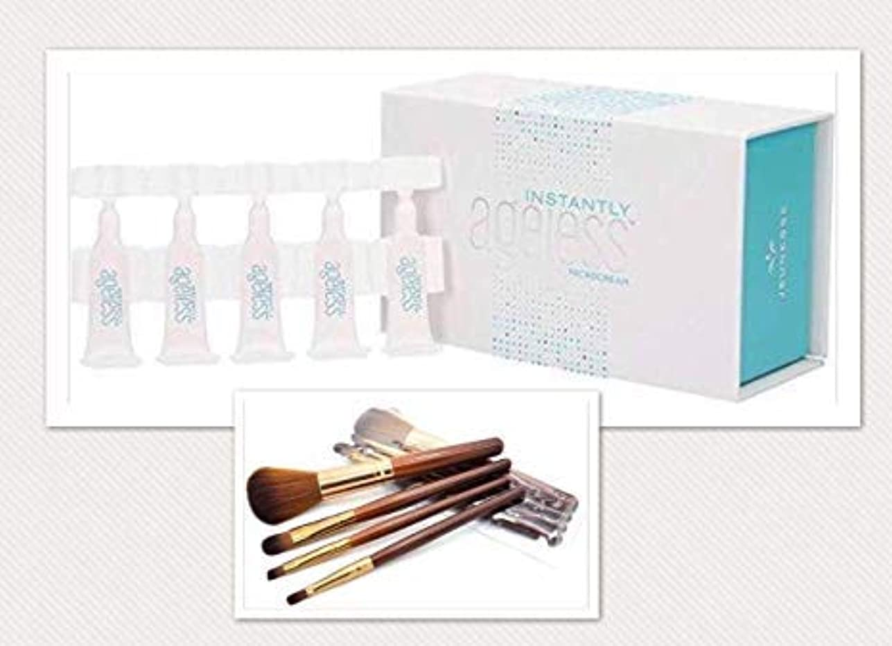 すべて傾く円形Jeunesse Instantly Ageless 25 Vials. with 4 FREE travel size makeup brushes and case【並行輸入品】メイクブラシ4本付き