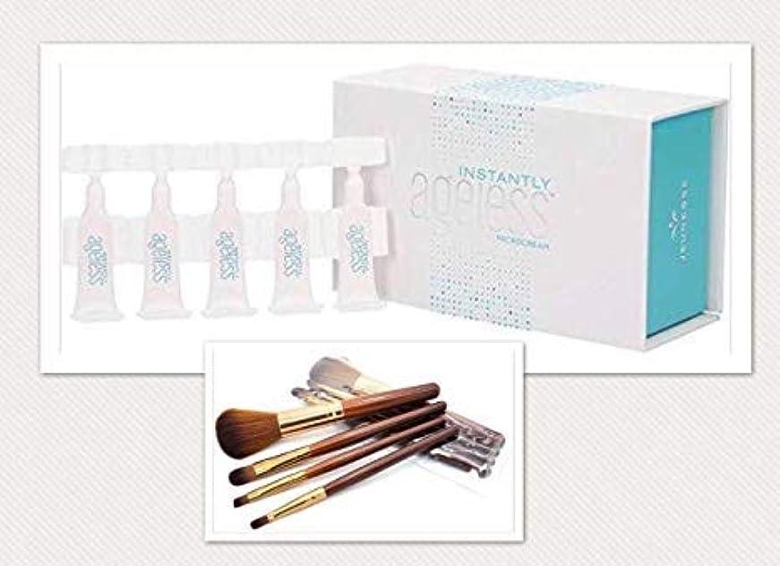 克服するモンク医師Jeunesse Instantly Ageless 25 Vials. with 4 FREE travel size makeup brushes and case【並行輸入品】メイクブラシ4本付き
