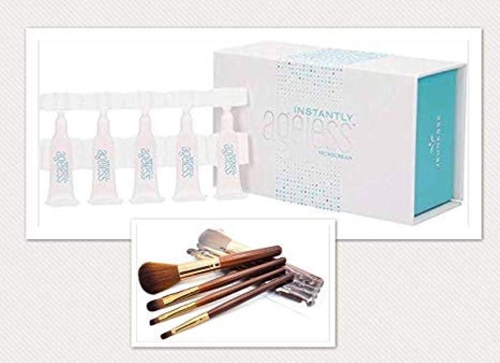 特異な倍増崩壊Jeunesse Instantly Ageless 25 Vials. with 4 FREE travel size makeup brushes and case【並行輸入品】メイクブラシ4本付き