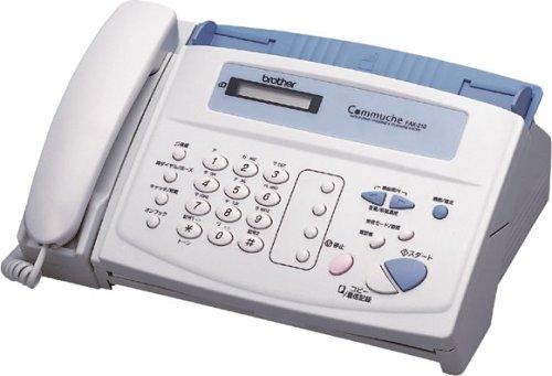 (旧モデル) BROTHER パーソナル感熱紙ファクシミリ FAX-210