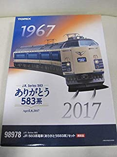 [終了したオークション]鉄道祭再び! TOMIX トミックス 98978 JR 583系電車(ありがとう583系)セット 限定品