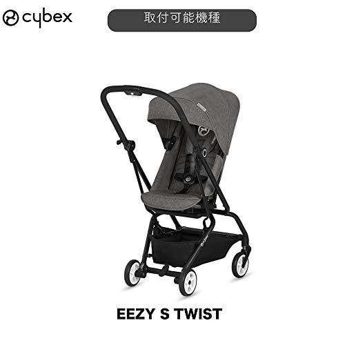 Cybex 518002277Borsa da trasporto per la eezy S