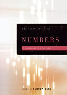 Numbers (Kabbalistic Bible Series)