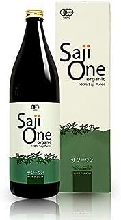 SajiOne サジージュース 100%ストレート 900ml オーガニック サジー 特典付き (1本) Curilla