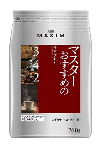 AGF マキシム レギュラーコーヒー マスターおすすめのモカブレンド 260g 【 コーヒー 粉 】