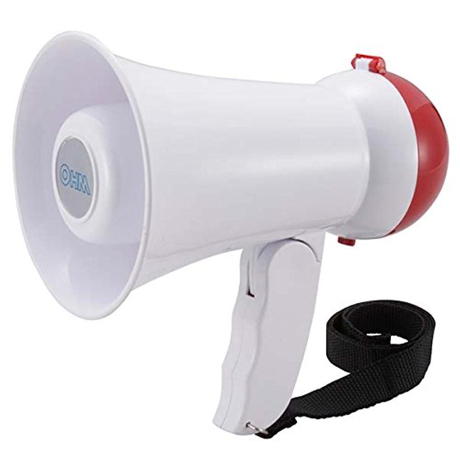 世紀無臭危険な小型拡声器 マイク付拡声器 運動会 イベント 集会に 業務用メガフォン 単3形×6本使用