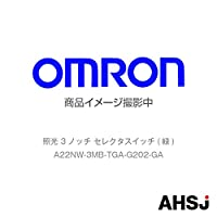 オムロン(OMRON) A22NW-3MB-TGA-G202-GA 照光 3ノッチ セレクタスイッチ (緑) NN-