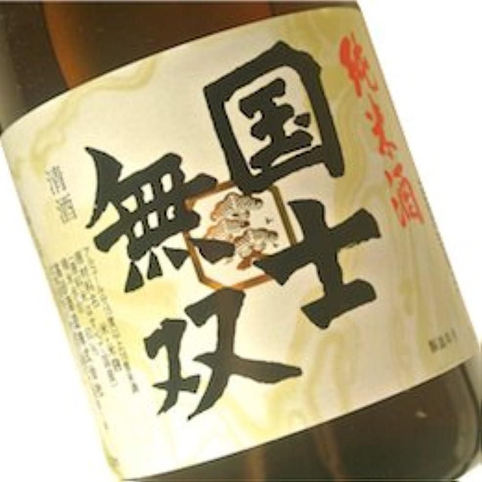 町不正直慎重に高砂酒造 国士無双 純米酒 [ 日本酒 北海道 720ml ]