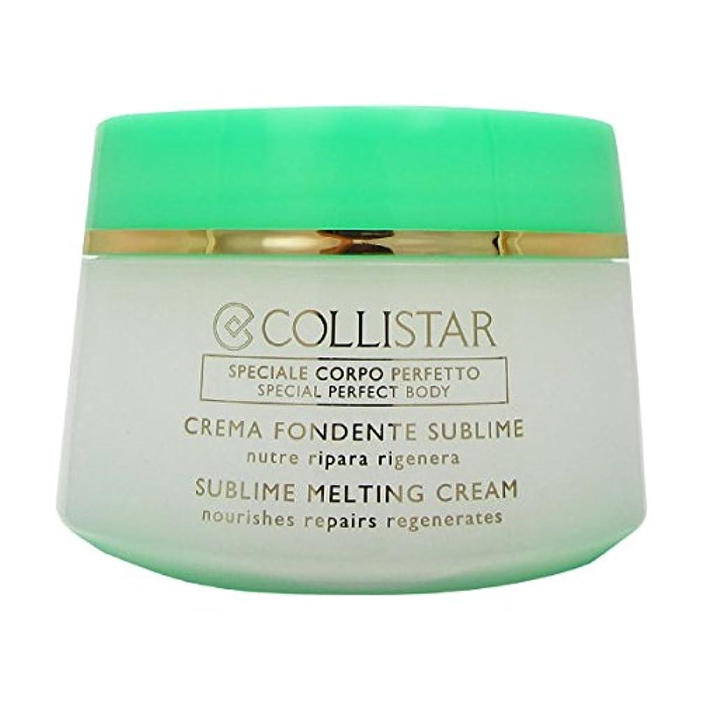 重量ユーモラス耐久Collistar Sublime Melting Cream 400ml [並行輸入品]