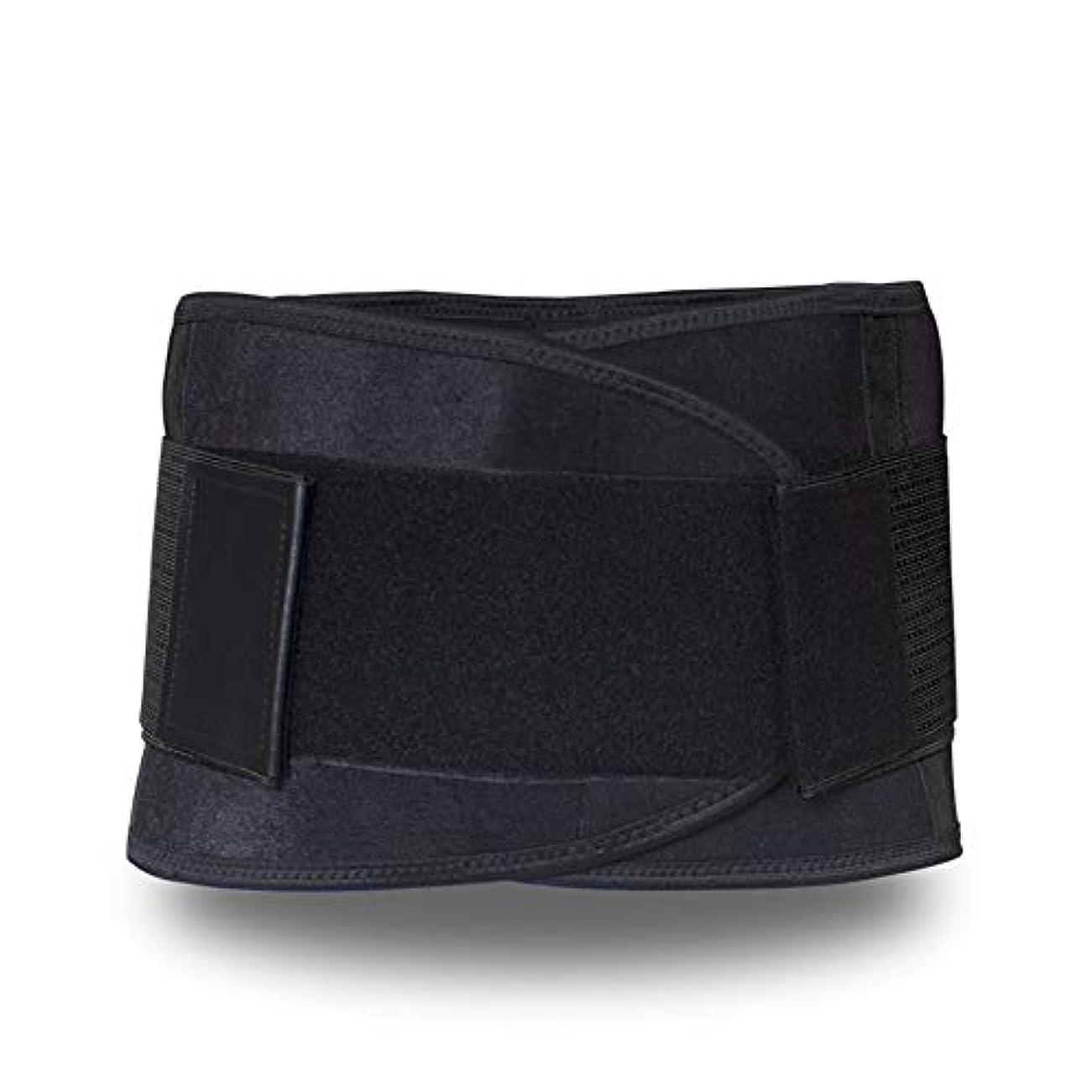 感性罪人関係ないB36ダブルプルランバー調節可能なサポート腰ベルトブレース痛みリリーフユニセックススポーツ保護ウエストトレーナーベルト