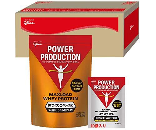 グリコ パワープロダクション マックスロード ホエイ プロテイン チョコレート味 1.0㎏ & ハイポトニックドリンク CCD エネルギー&水分補給 500㎖用 10袋 グリコボックス入り ②