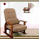 日本製 肘掛け高座椅子 ロータイプ 背もたれ4段階リクライニング 腰当てクッション1個付