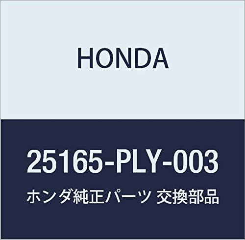 Cheap mail order shopping Genuine Honda 25165-PLY-003 Oil Pump Max 75% OFF Drive Chain