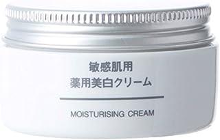 無印良品 敏感肌用薬用美白クリーム (新)45g