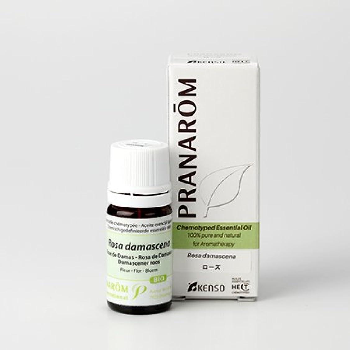 にはまって儀式唇【ローズ 5ml】→華やかさだけでなく、透明感をもつ、気品にあふれた香り?(フローラル系)[PRANAROM(プラナロム)精油/アロマオイル/エッセンシャルオイル]P-158