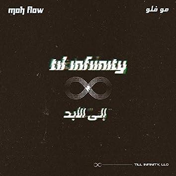 Til Infinity