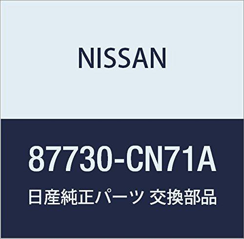 NISSAN (日産) 純正部品 テーブル、フロント シート サイド プレサージュ 品番87730-CN71A