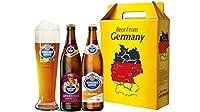 シュナイダー・ヴァイセ ドイツビール 500ml 2本(2種) 専用グラス付き 飲み比べセット【専用ギフトBOXでお届け】