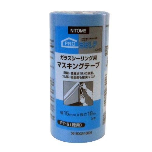 ニトムズ ガラスシーリング用マスキングテープ PT-6徳用 15mm×18m 8巻入り J7900 [養生テープ]