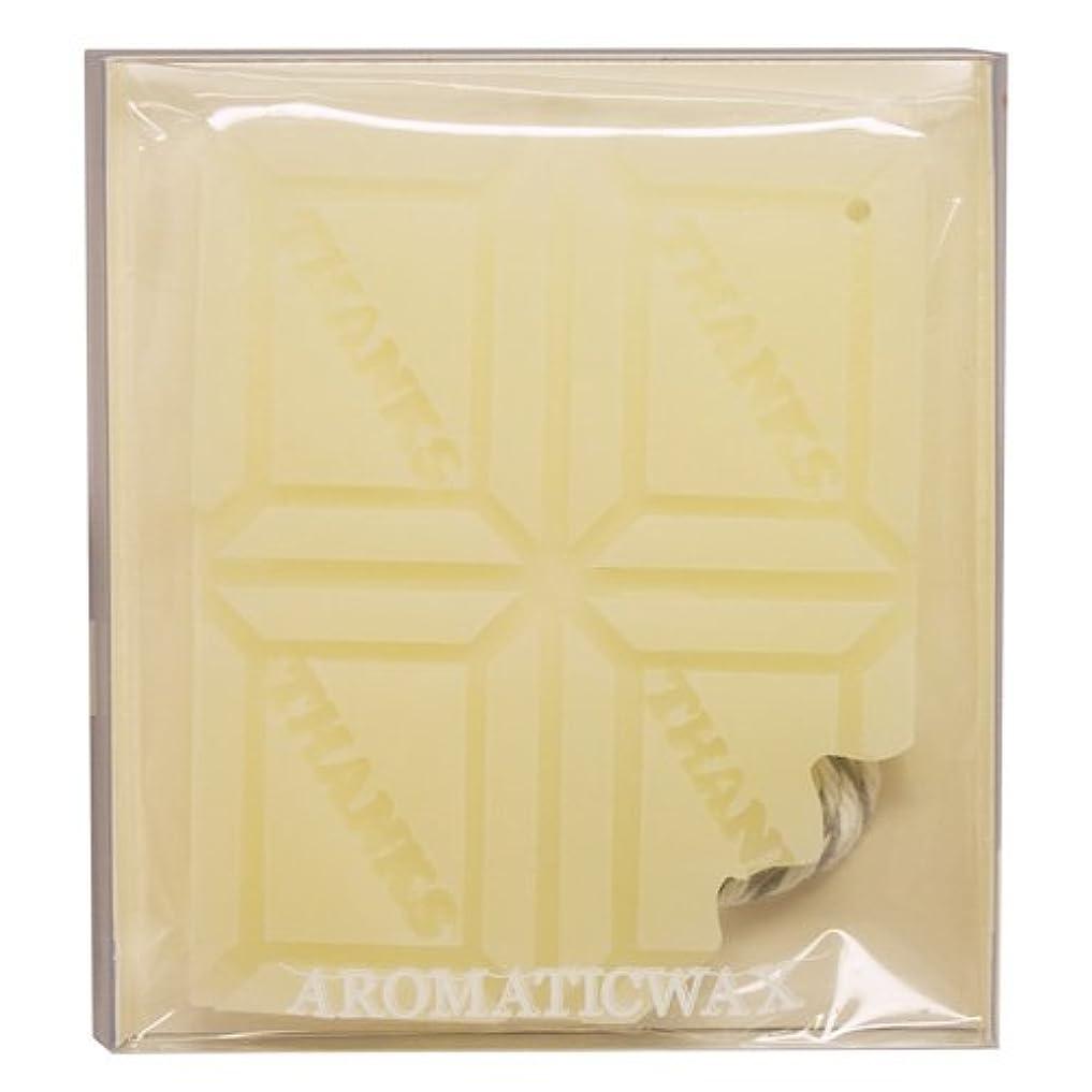 流体収束透けて見えるGRASSE TOKYO AROMATICWAXチャーム「板チョコ(THANKS)」(WH) スイートマジョラム アロマティックワックス グラーストウキョウ
