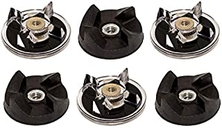 Base Gear and Blade Gear Replacement Part for Magic Bullet 250W Blenders MB1001 - Pack of 6