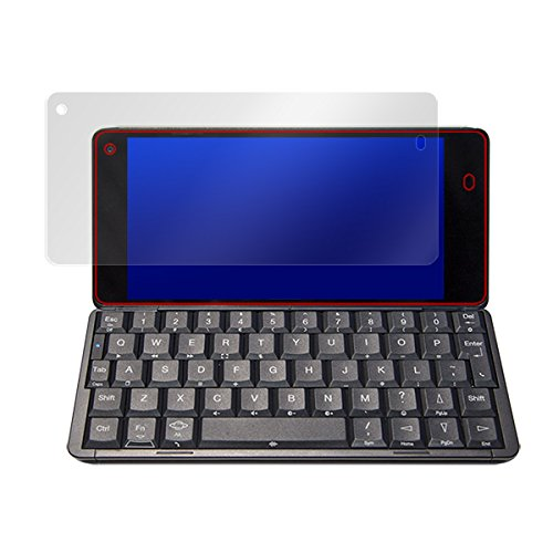 反射防止液晶保護フィルム 防指紋 防気泡 Cosmo Communicator/Gemini PDA 用 日本製 OverLay Plus OLGEMINIPDA/4