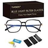 Blaulichtfilter Brille, Blaufilter Brille, Computerbrille, Bildschirm-Brille, PC Gaming Brille, Anti...
