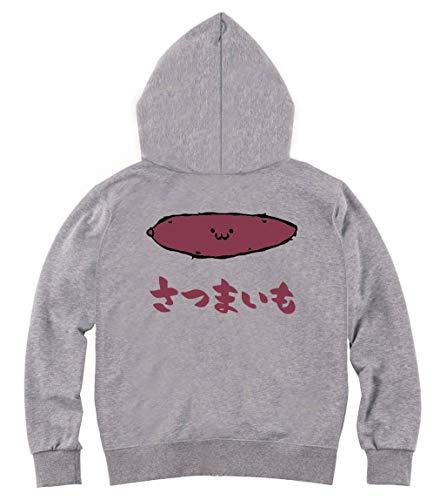 さつまいも サツマイモ 薩摩芋 野菜 果物 筆絵 イラスト カラー おもしろ ジップ パーカー グレー XL