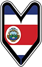 BAX Trading Costa Rican Driver Badge Sticker Decal wakaba Leaf soshinoya Costa Rica Decal Sticker Car Bumper Window 5