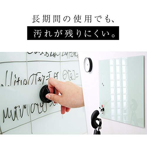 『LOWYA ロウヤ ホワイトボード ガラスボード 強化ガラス 壁面 110×80cm 通常タイプ ホワイト』の5枚目の画像