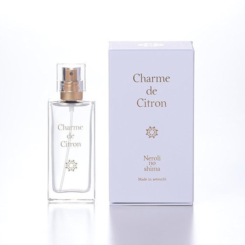 惑星スポンサーむしゃむしゃ天然エッセンシャルフレグランス Charme de Citron 瀬戸内シトラスの香り