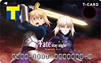 Tカード劇場版 Fate/stay night [Heaven's Feel]