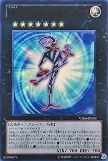 Yu-Gi-Oh Number 7: Lucky Straight VEUltra VE06-JP005 Japanese