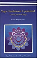 Yoga Chudmani Upanishads: Crown Jewel of Yoga