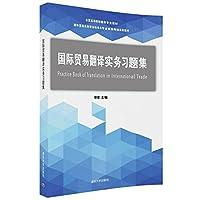 现代职业教育背景下 广东中高职衔接体制构建的理论与实践