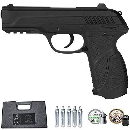 Ecommur. PT85 gamo blowback Negra | Pistola de Aire comprimido y perdigones semiautomática 4,5mm PT-85 + maletín + 2 Cajas de balines y CO2