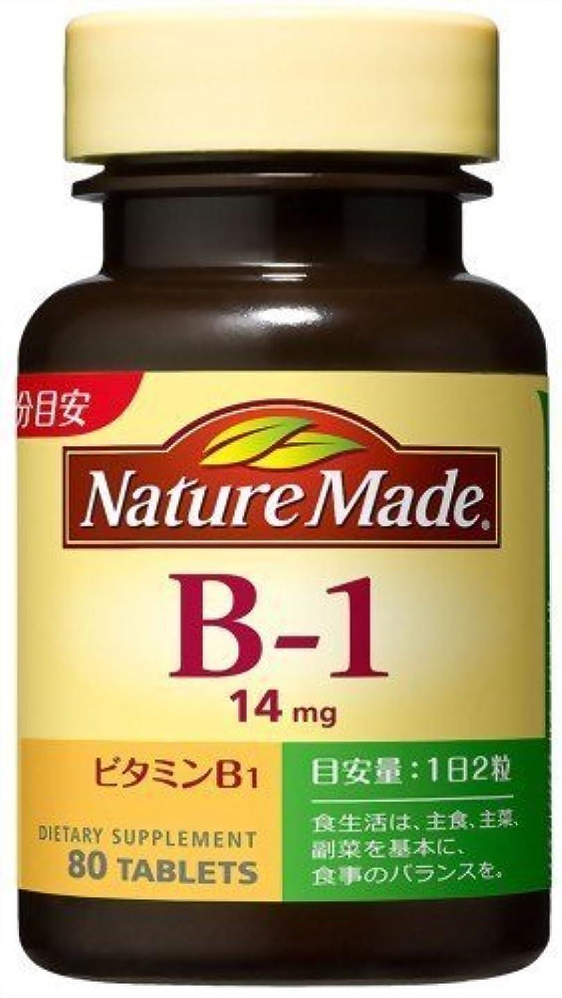 運動する暴露するインタフェース大塚製薬 ネイチャーメイドビタミンB180粒×2
