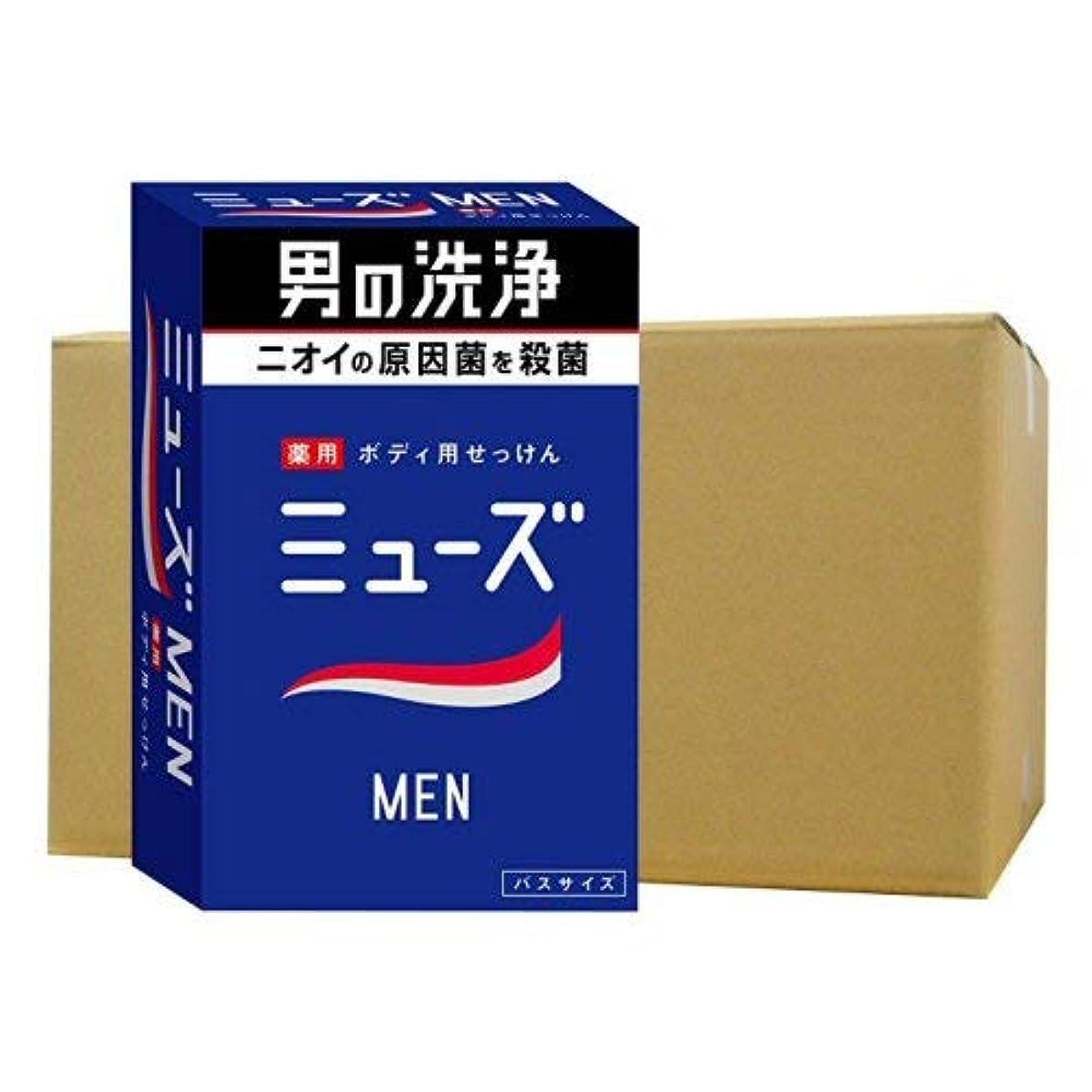誘導させる演じるミューズメン薬用石鹸 135g×24個セット