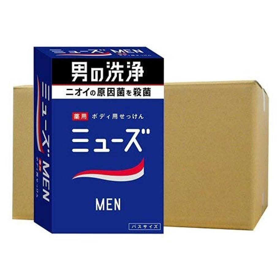 批評九月ファンドミューズメン薬用石鹸 135g×24個セット