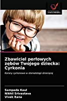 Zbawiciel perłowych zębów Twojego dziecka: Cyrkonia: Korony cyrkonowe w stomatologii dziecięcej